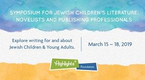 Jewish Symposium